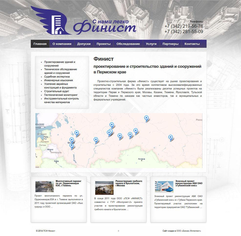 Переработали дизайн старого сайта на новый, под современный стандарт