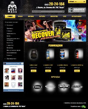 Разработали сайт для интернет-магазина спортивного питания BODY MASS